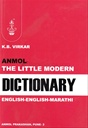 The Little Modern Dictionary Red