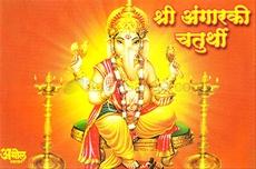 Shri Angarki Chaturthi