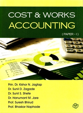 Cost & Works Accounting (Paper-I)