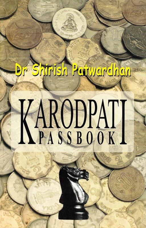 Karodpati Passbook