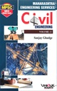 Civil Engineering Volume -I