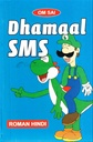 Dhamaal SMS
