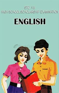 7th Std. Scholorship English