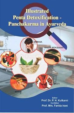 Illustrated Penta Detoxification Panchakarma in Ayurveda