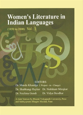 Women's Literature in Indian Languages (Vol : 1) & (Vol : 2)