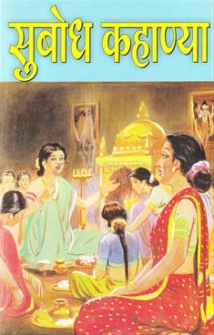 Subodh Kahanya