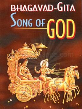 Bhagavad Gita : Song of God