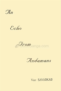 An Echo From Andamans