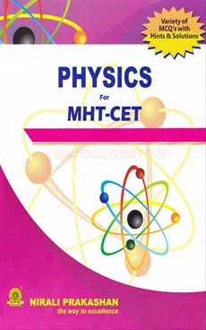 Physics For MHT - CET