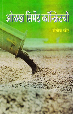 Olakh Cement Concrete