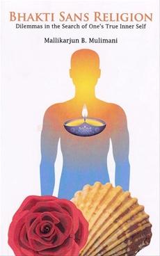 Bhakti Sans Religions