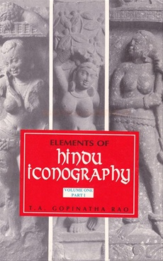 Element Of Hindu Iconography (Volume 1 & 2)