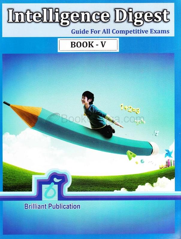 Intelligence Digest - Book V