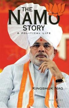 The Namo Story