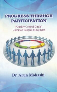 Progress Through Participation