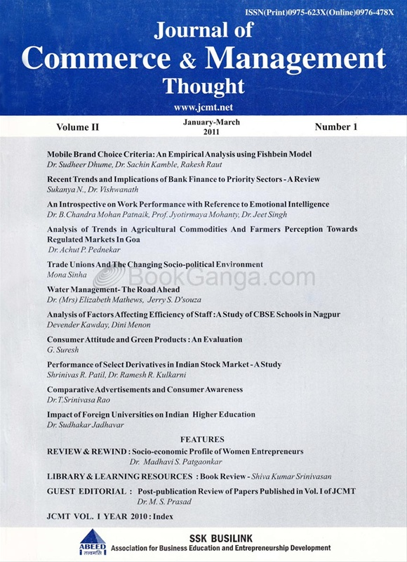 Journal Of Commerce And Management Thought Volume II