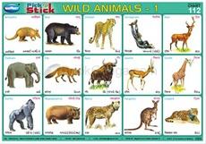 Pick 'n' Stick Wild Animals - 1