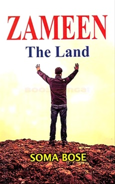 Zameen The Land