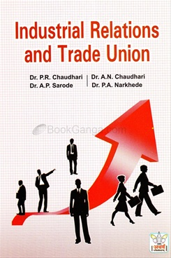 Industrial Relations And Trade Union