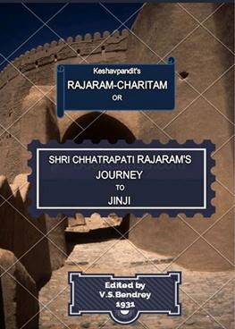 Keshavpandit's Rajaram - Charitram