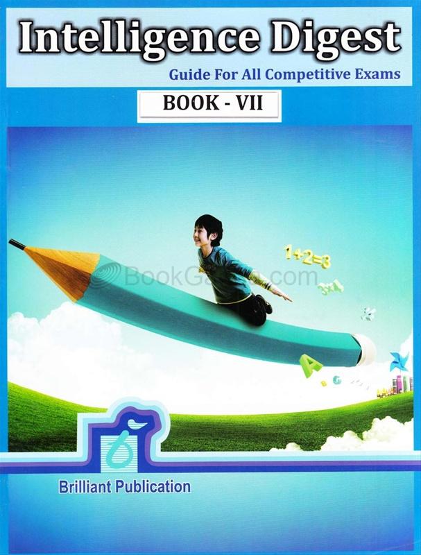 Intelligence Digest - Book VII