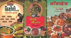 Damapukhta Biryani Ani Nonvej Pulav + Navabi Nonveg Ani Veg Khajana + Nonveg 100 Padarth