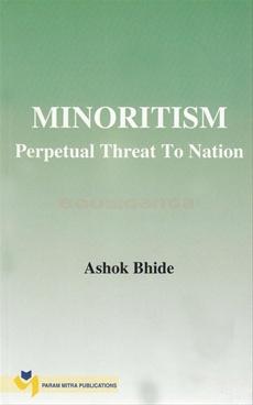 Minoritism