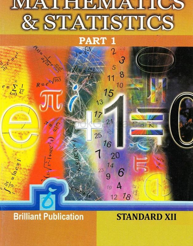 Mathematics & Statistics Part 1 Std. XII- 2014-15