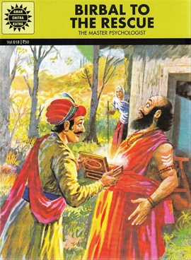 Birbal To The Rescue