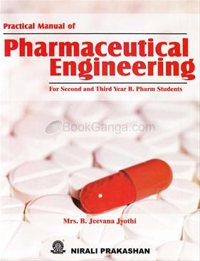 Practical manual of pharmaceutical engineering bookganga home books educational book practical manual of pharmaceutical engineering practical manual of pharmaceutical engineering fandeluxe Images