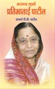 President Of India Pratibhatai Patil