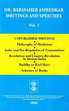 Babasaheb Ambedkar Writings And Speeches Vol. 17 (Part 3)