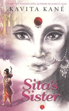 Sitas Sister