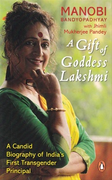 A Gift of Goddess Lakshmi