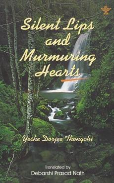 Silent Lips And Murmuring Hearts