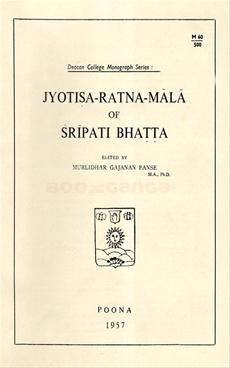 Jyotisa Ratna Mala Of Sripati Bhatta