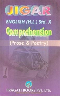 Jigar English (H.L) Std. X Comprehension