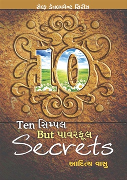 Ten Simple But Powerfull Secrets