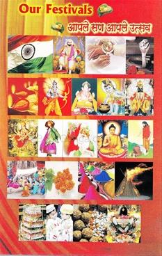 Our Festivals