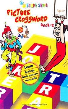 Picture Crossword Book - 2