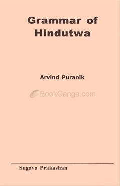 Grammar Of Hindutwa