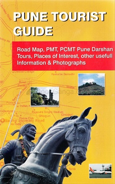 Pune Tourist Guide
