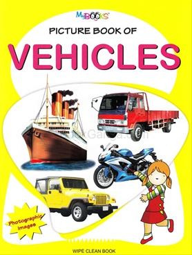 Picture Book Of Vehicles