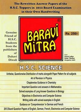 Baravi Mitra H. S. C. Science (2012)