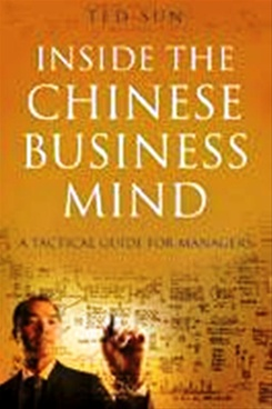 Inside The Chinese Business Mind