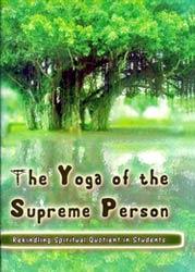 The Yoga Of The Supreme Person