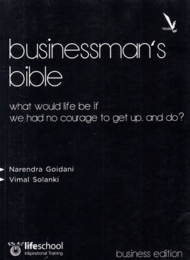 Bussinessman's Bible