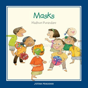 Yash Masks ( English)