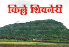 Kille Shivaneri