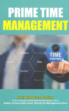 Prime Time Management (English)